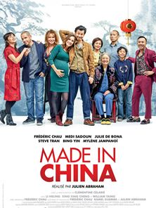 Made In China Teaser (2) VF