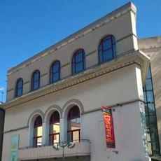 Ciné Théâtre