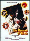 Le Roman d'Elvis
