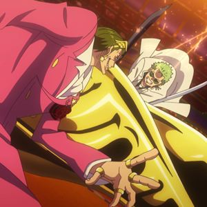 One Piece: Gold : Photo