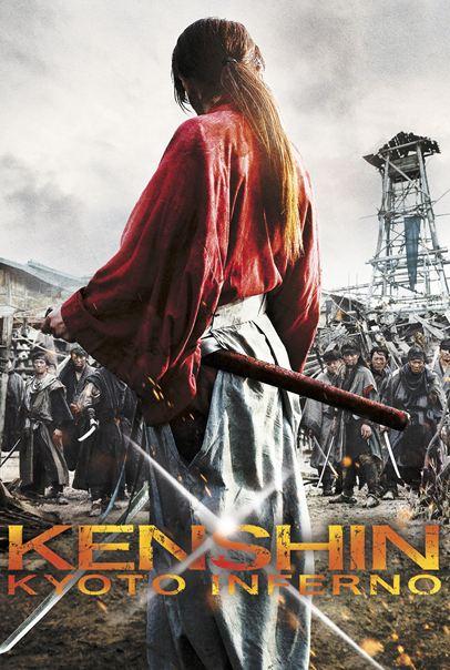 Kenshin Kyoto Inferno [BDRip] Francais