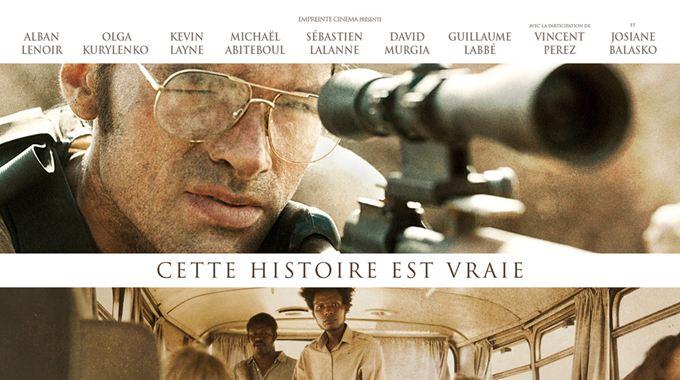 Photo du film L'Intervention