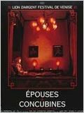 Epouses et concubines