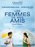 Les Femmes de mes amis