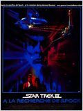 Star Trek III : A la recherche de Spock
