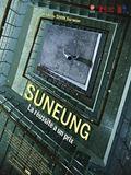 Suneung