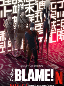 Blame EN STREAMING 2017 FRENCH WEBRip
