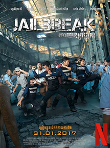 Jailbreak streaming