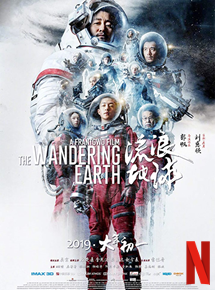 The Wandering Earth streaming