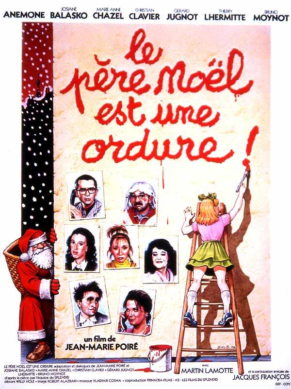 サンタクロースはゲス野郎というフランス映画