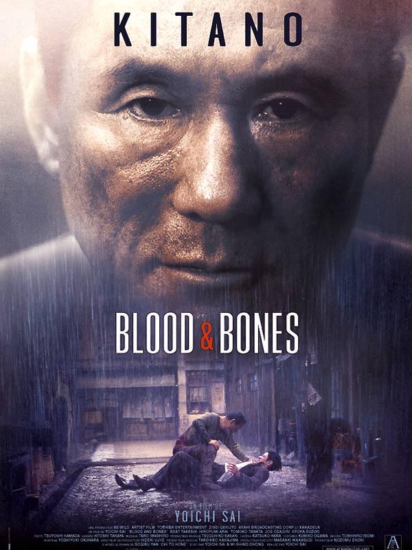 blood and bones film 2004 allocin. Black Bedroom Furniture Sets. Home Design Ideas