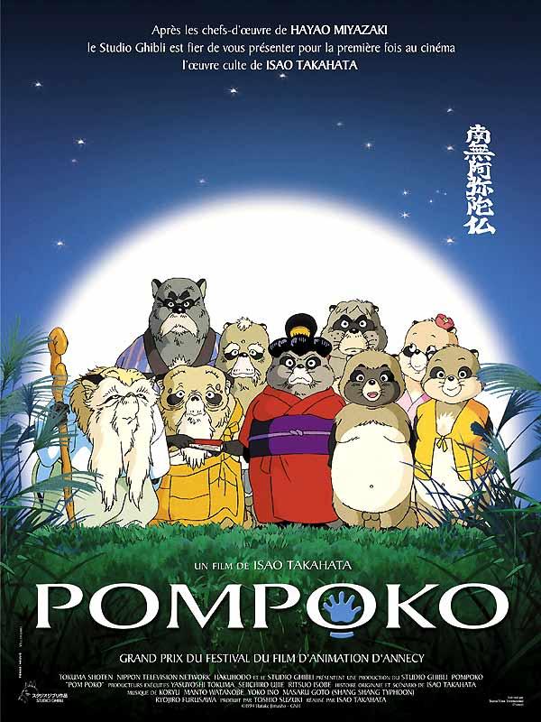 """Résultat de recherche d'images pour """"pompoko"""""""