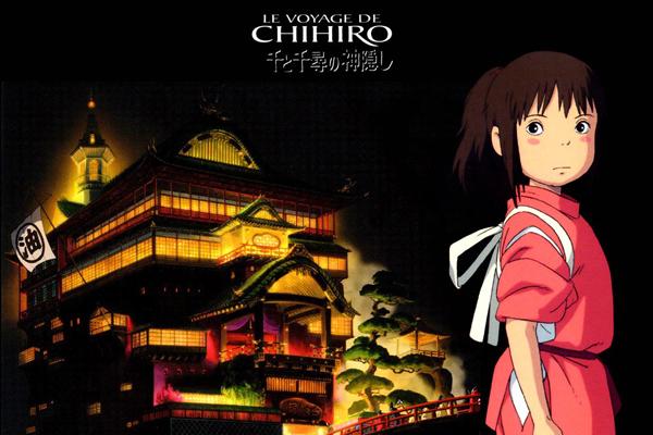 Descargar El viaje de Chihiro