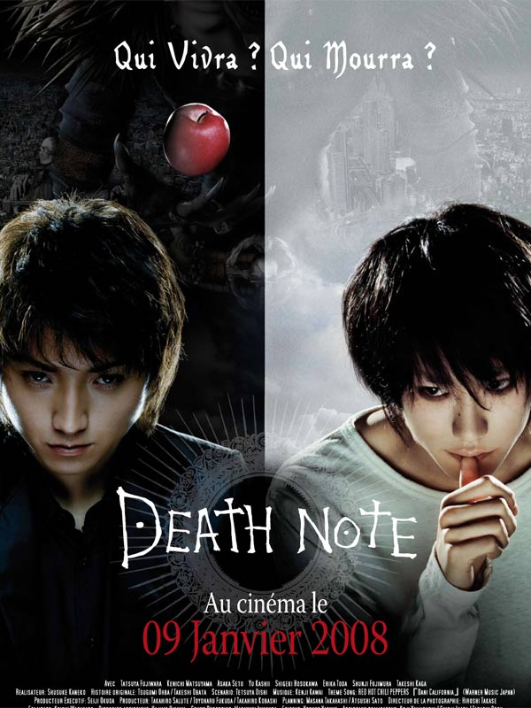 Death Note 2 – The Last Name