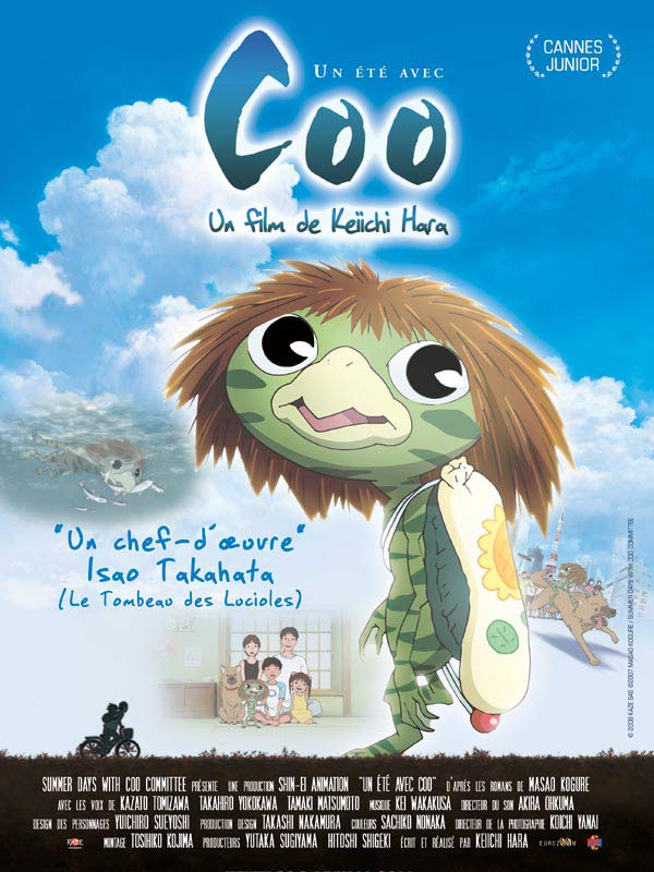 Un t avec coo film 2007 allocin for Www coo