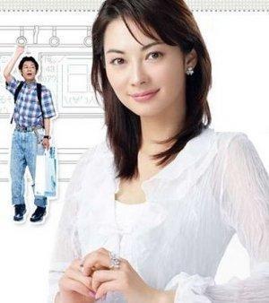 Affiche de la série Densha Otoko