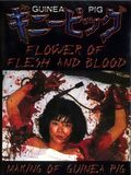 Guinea Pig : Flowers of Flesh and Blood Streaming 1080p HDLight