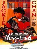 Le Flic de Hong Kong streaming