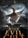 Evil Cult streaming