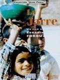 La Jarre