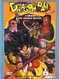 telecharger Dragon Ball: L'armée du ruban rouge 1080p HDRIP