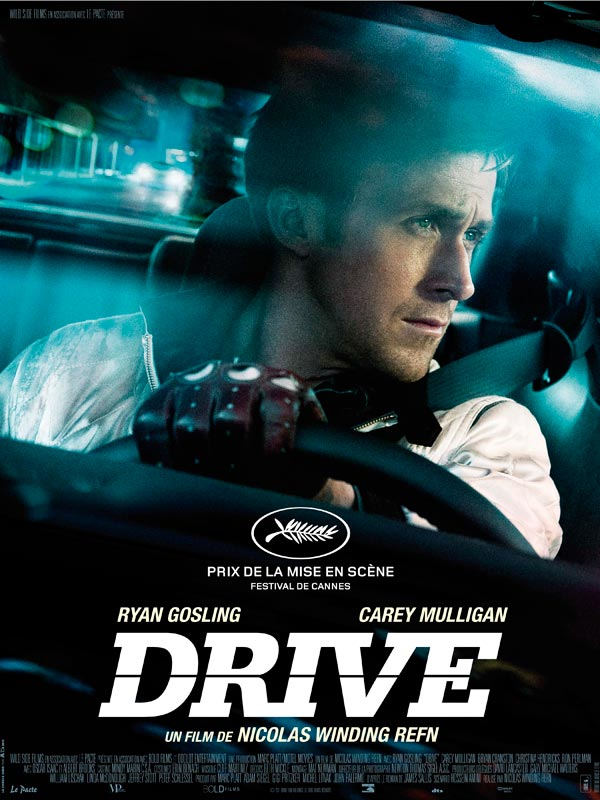 Drive streaming