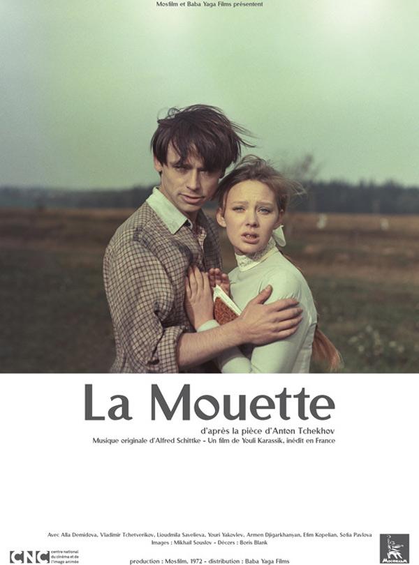 La Mouette - film 1972 - AlloCiné