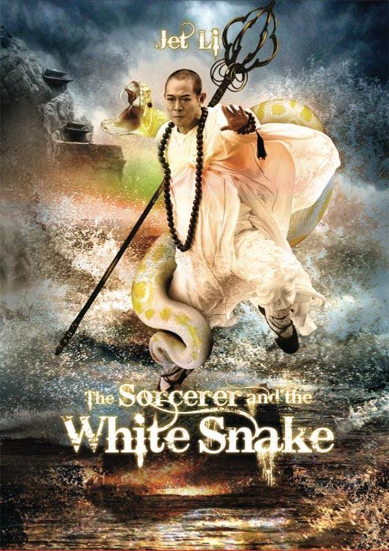 Le Sorcier et le serpent blanc : photo