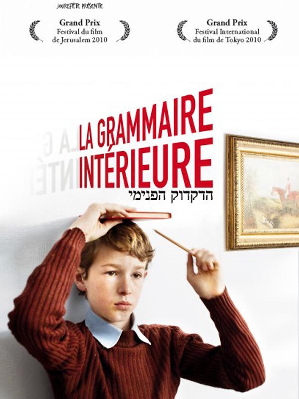 """Résultat de recherche d'images pour """"La grammaire intérieure"""""""