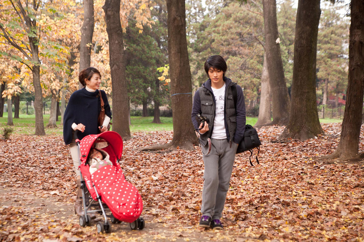 Tokyo Park : photo