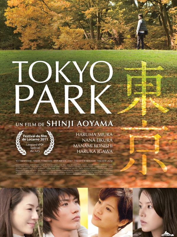Tokyo Park : affiche