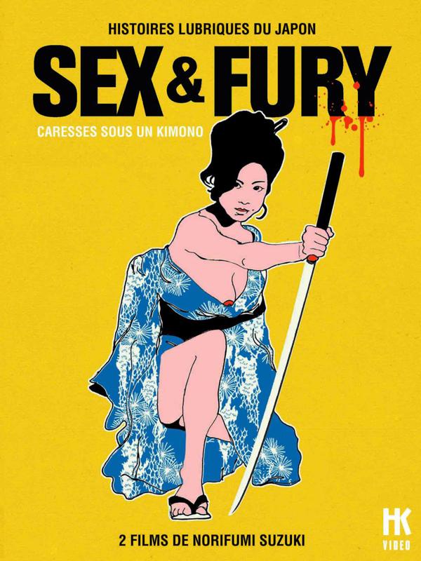 film erotique japonais annonce moneyslave
