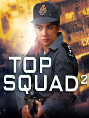 Top Squad 2 streaming