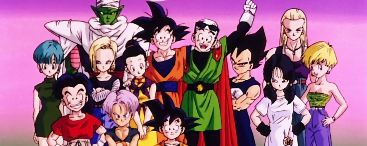 Dragon ball z akira toriyama r v le les origines d 39 un - Tout les image de dragon ball z ...