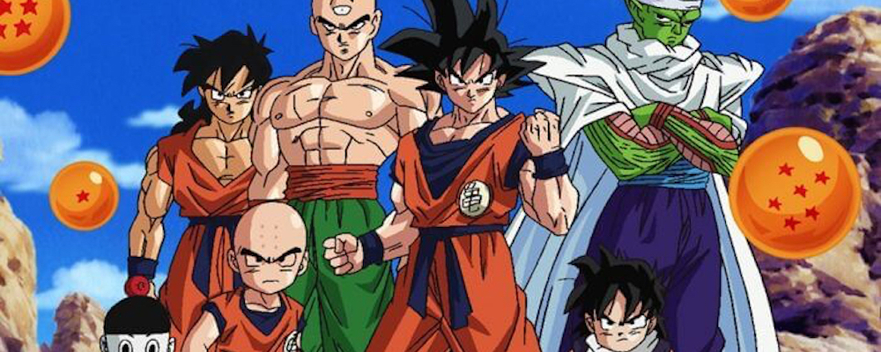 Dragon ball z gok vegeta freezer quels sont les - Tout les image de dragon ball z ...