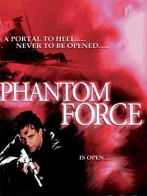 Phantom Force streaming
