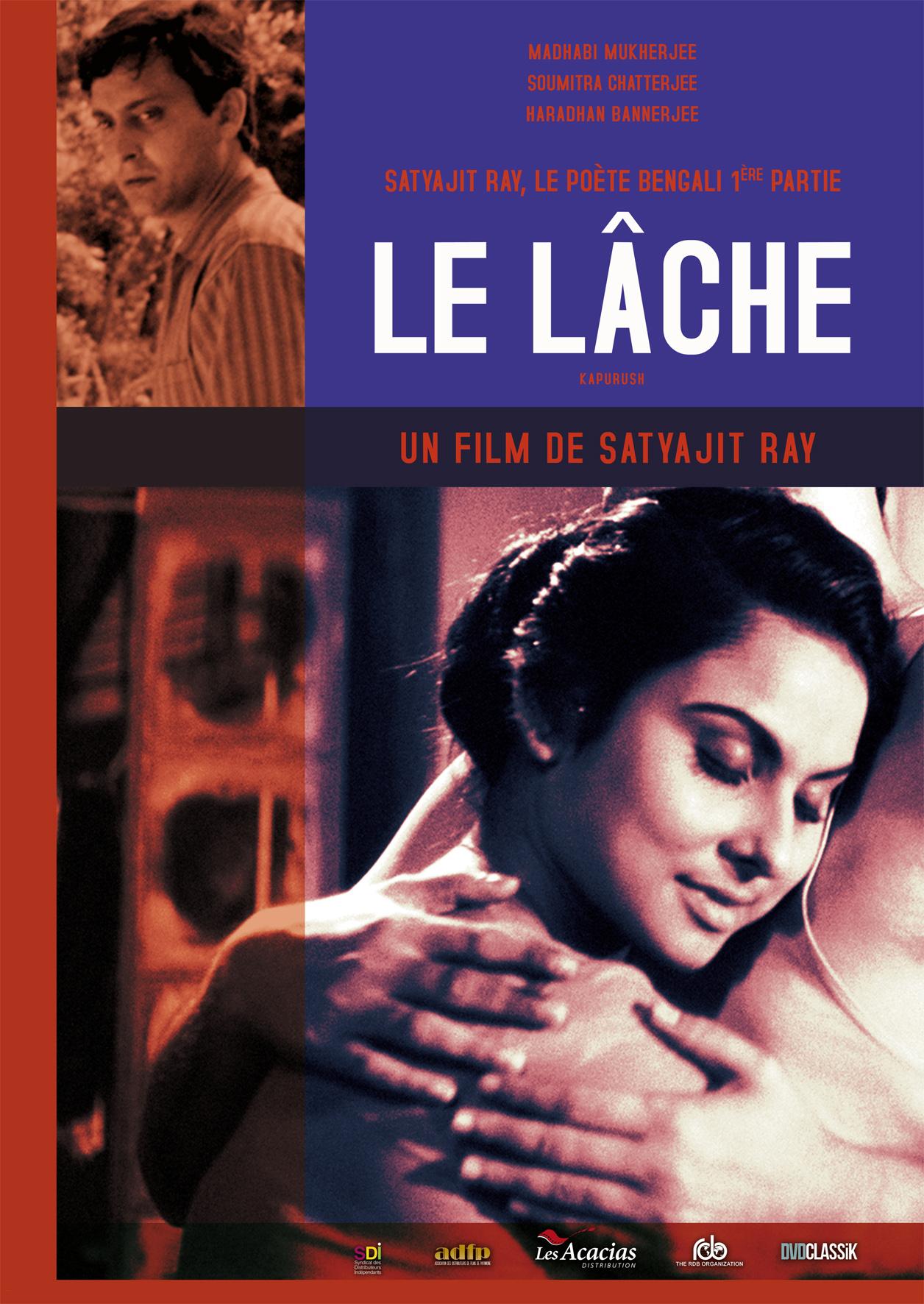 Image du film Le Lâche