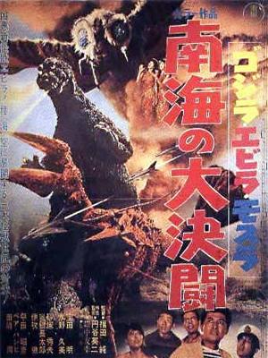 Godzilla, Ebirah et Mothra : Duel dans les mers du sud streaming