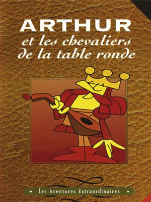 Affiche du film arthur et les chevaliers de la table ronde - Les chevaliers de la table ronde film 1953 ...