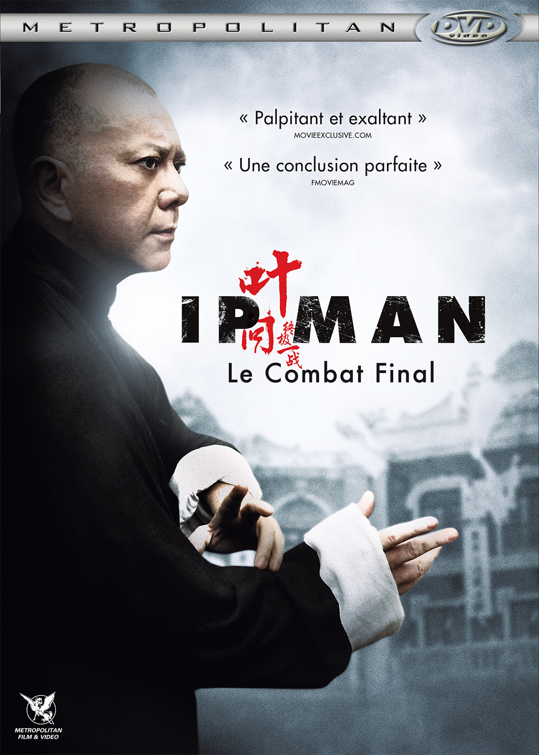 Ip man le combat final film 2013 allocin for Maitre art martiaux chinois