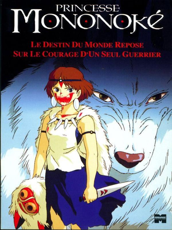Princesse Mononok&#233... Claire Danes