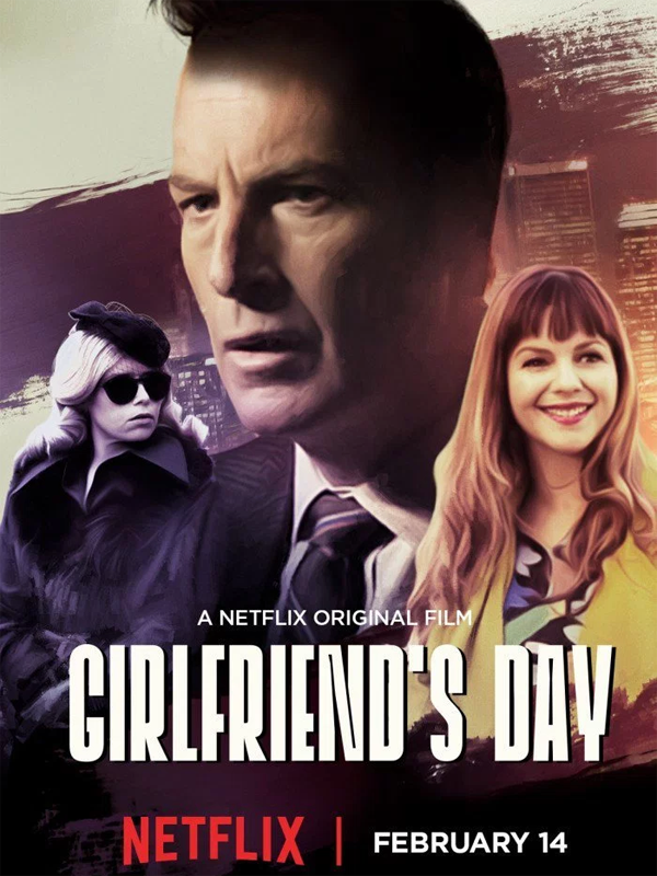 Girlfriend\`s Day Français HDRiP
