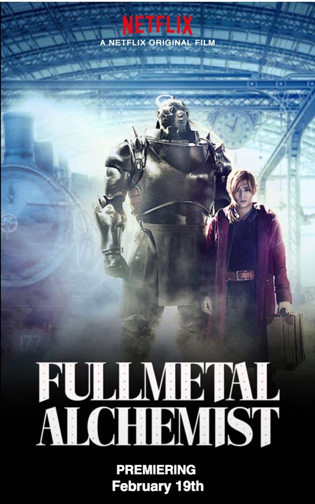 """Résultat de recherche d'images pour """"fullmetal alchemist film netflix"""""""