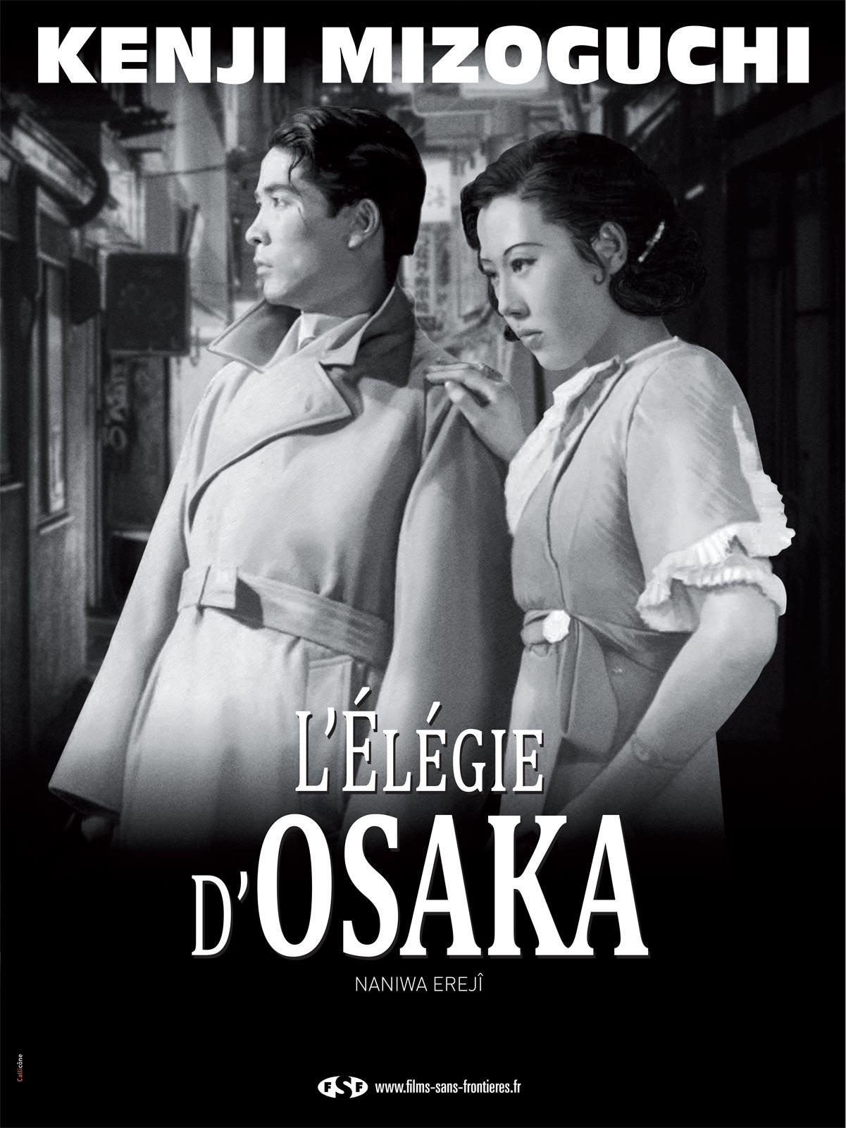 L'Elégie d'Osaka
