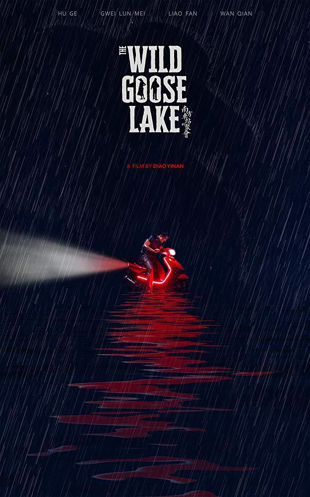 """Résultat de recherche d'images pour """"NAN FANG CHE ZHAN DE JU HUI (The Wild Goose Lake) by Diao Yinan"""""""