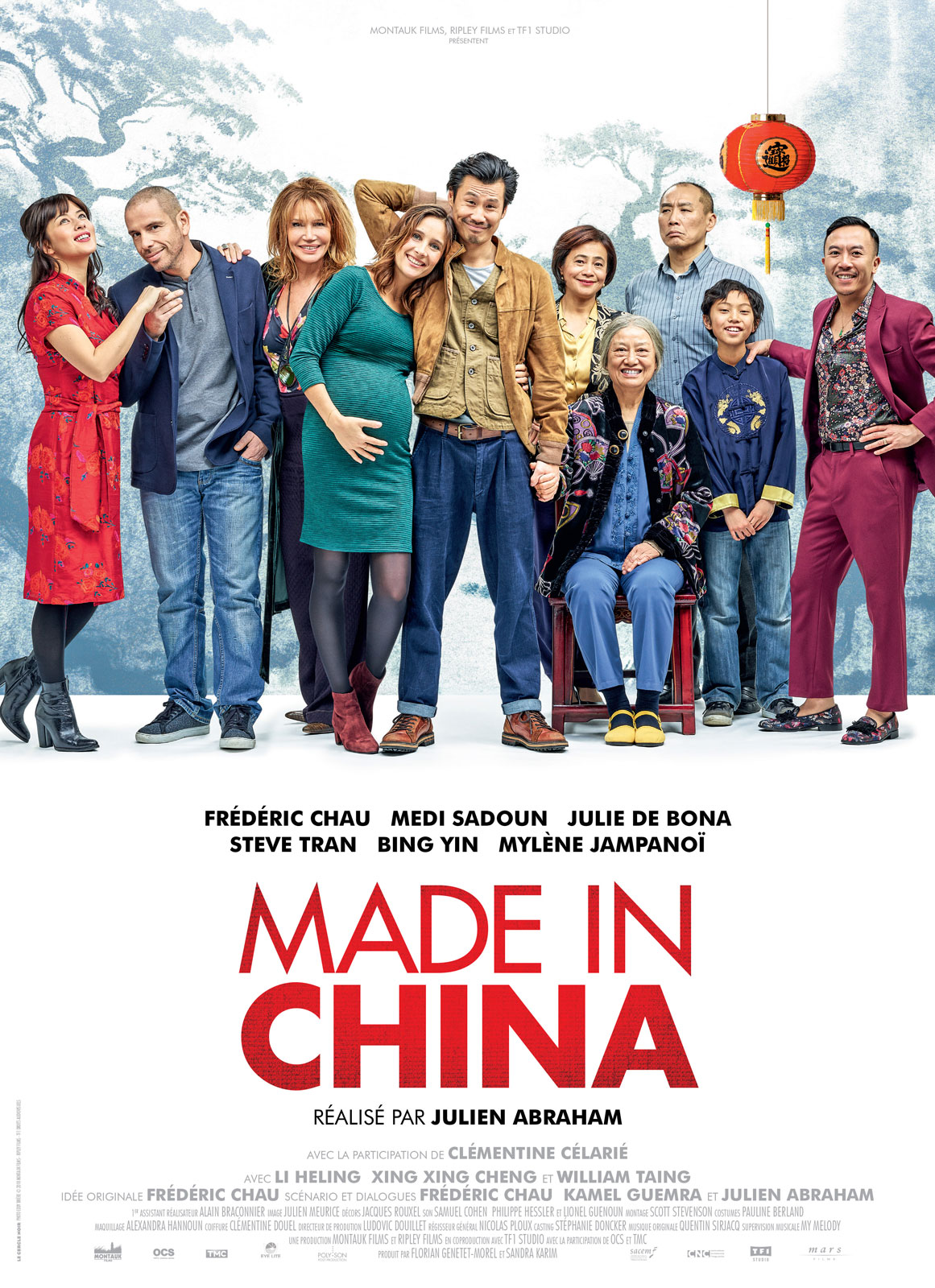 Made In China streaming