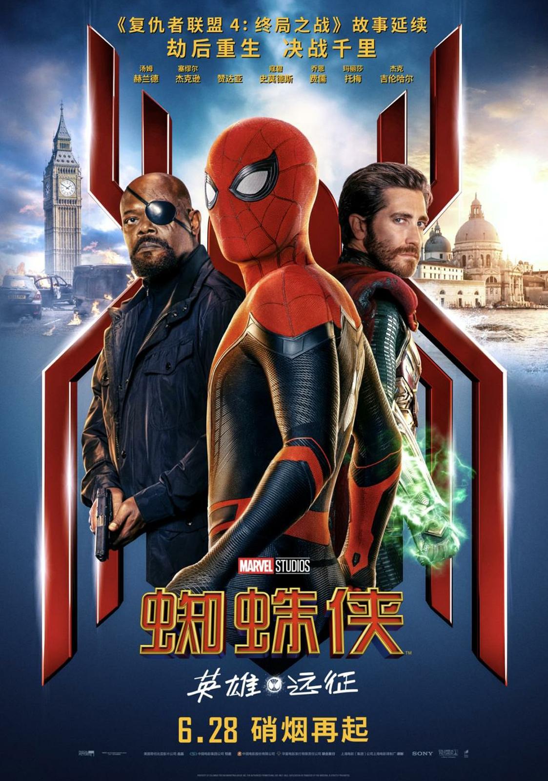 Affiche Du Film Spider Man Far From Home Affiche 9 Sur