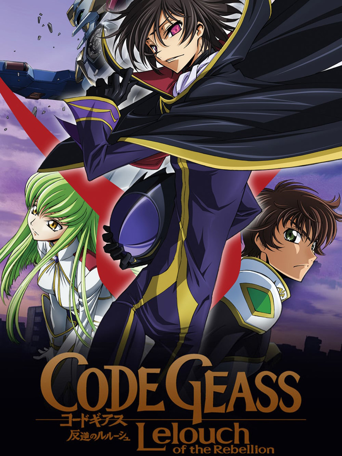 Code Geass streaming