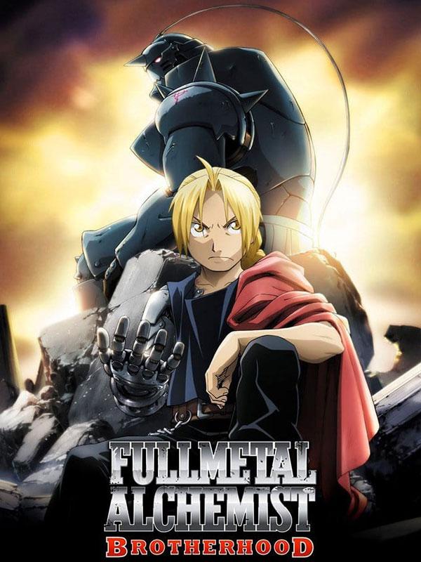 Fullmetal Alchemist : Brotherhood streaming