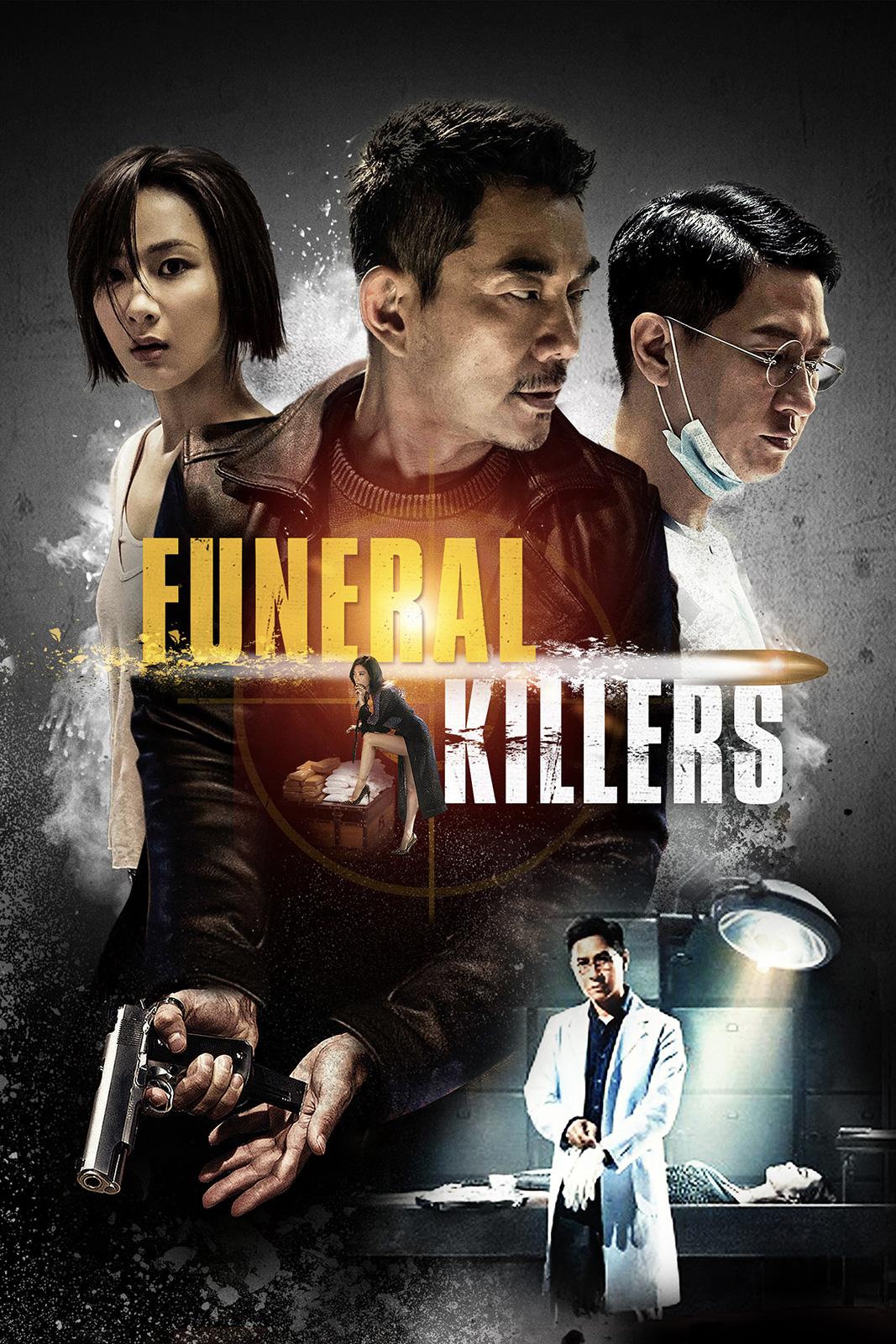 Funeral Killers streaming